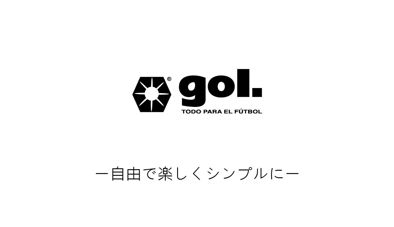 gol,ゴル,ゴール