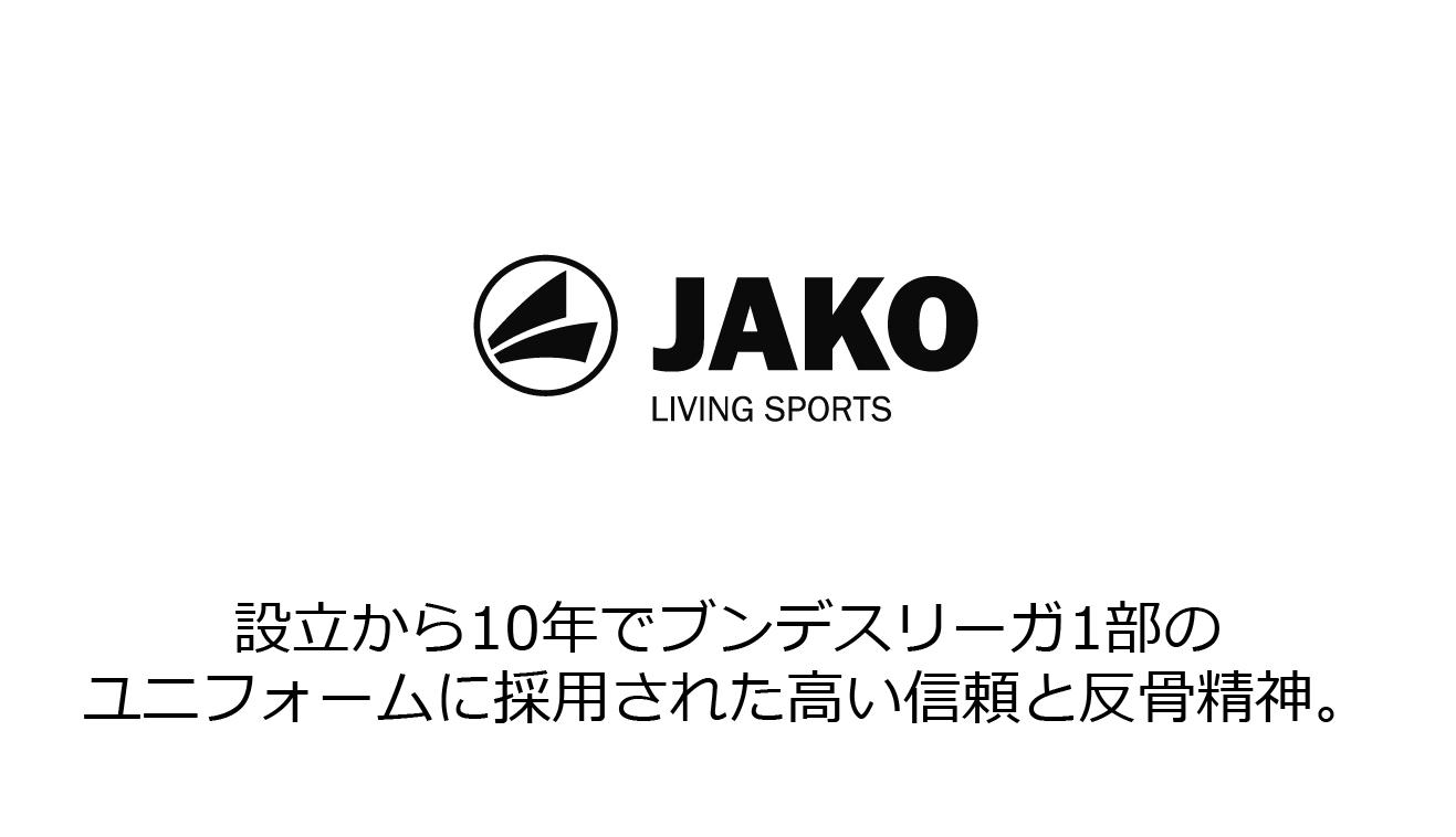jako,ヤコ,ジャコ,ジェイコ