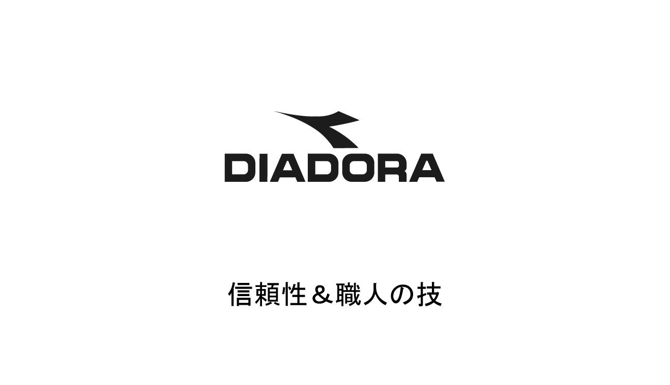 diadora,ディアドラ