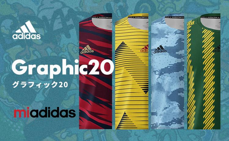 adidas migraphic20 tiger
