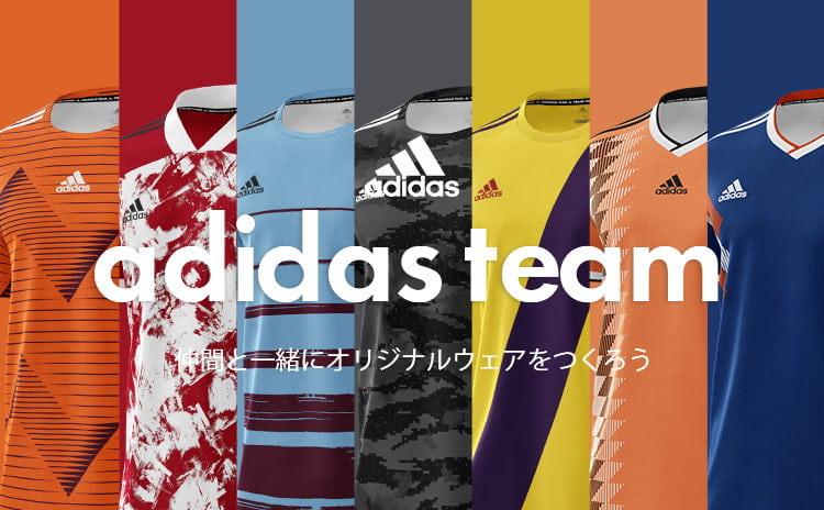 adidas アディダス チーム