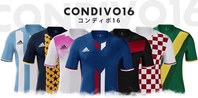 adidas CONDIVO16