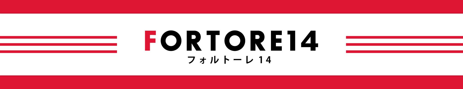 FORTORE14