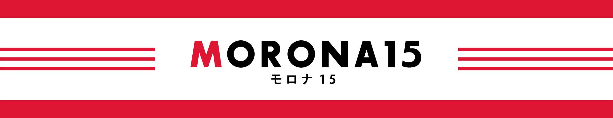 MORONA15