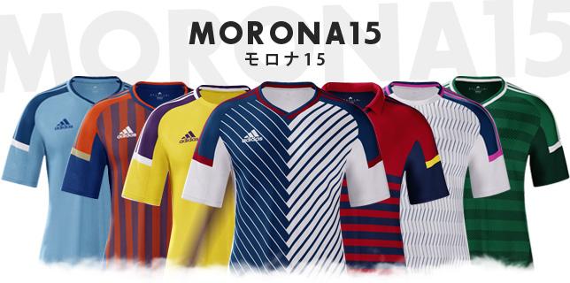 adidas MORONA15