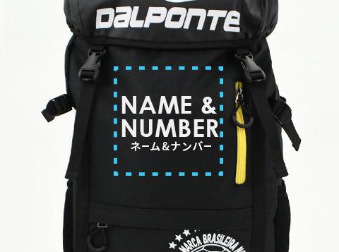 dalponte DPZ95 加工可能個所