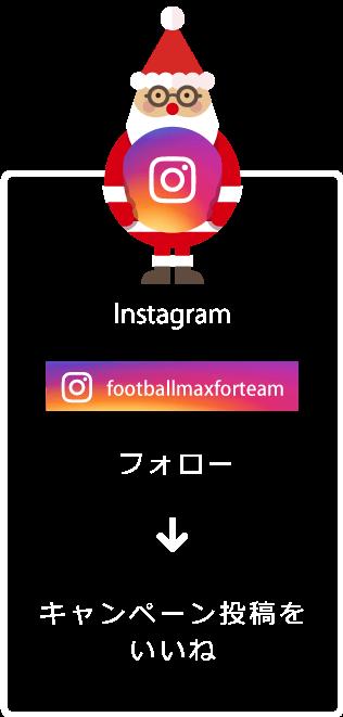 instagram インスタグラム フォロー