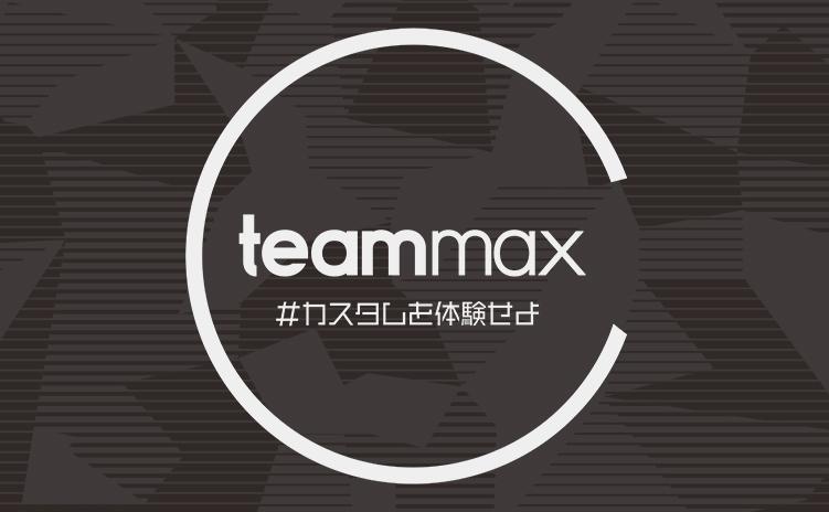 teammax × NIKE