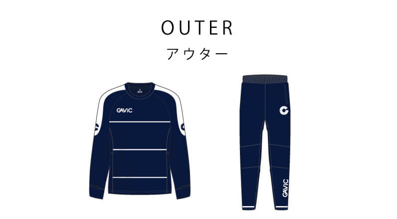 GAVIC OUTER