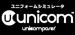 オリジナルユニフォームシミュレータ【ユニコンポーザー】