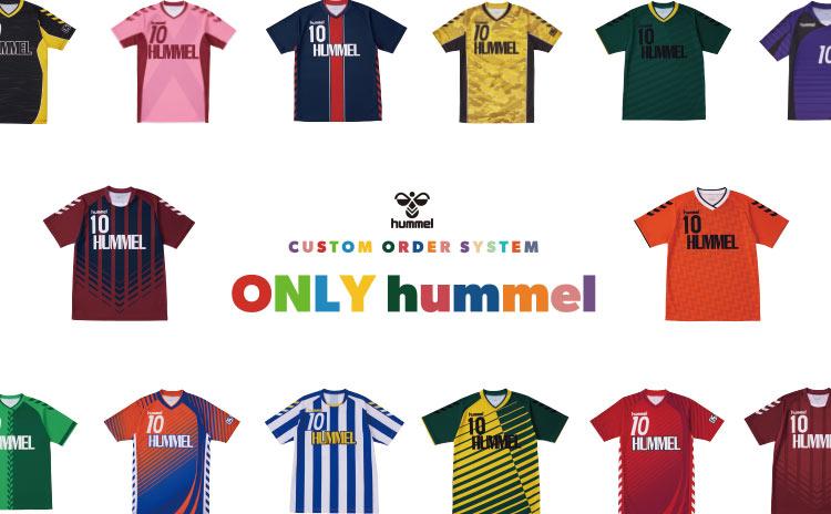 hummel ヒュンメル