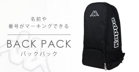 kappa bag バッグ バックパック