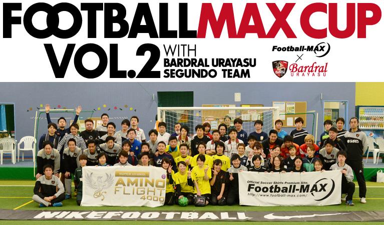 マックス フットボール