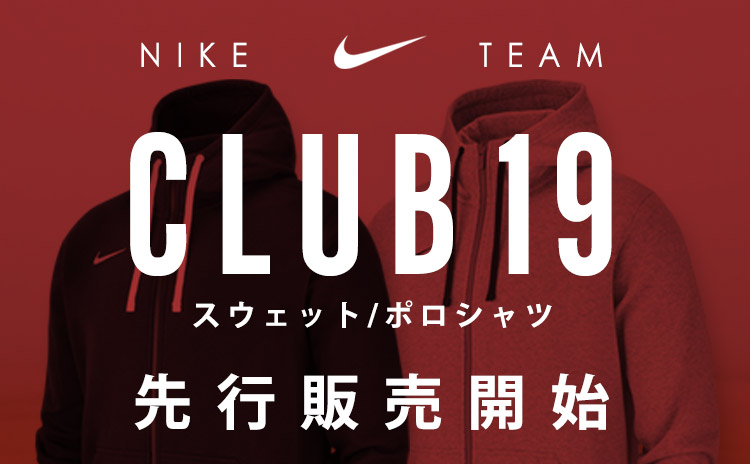 NIKE ナイキ CLUB19