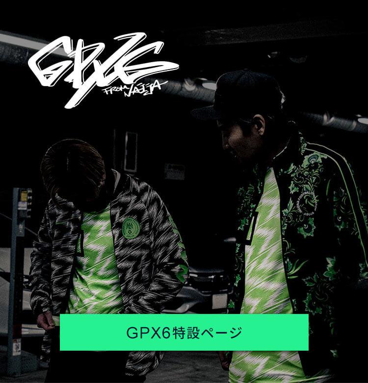GPX6 NAIJA