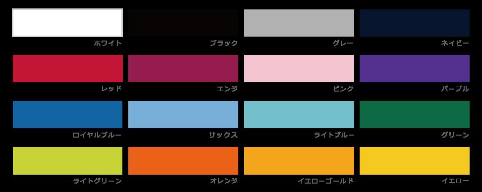 衿カラー PC