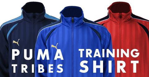 PUMA TRIBES トレーニング