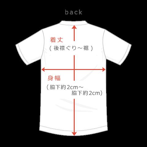 シャツ 採寸方法