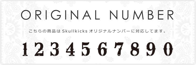 skullkicks original marking