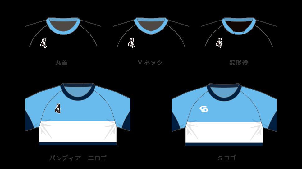 衿 3種類