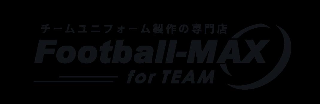 サッカーユニフォーム、フットサルユニフォーム制作専門店【フットボールマックスforTEAM】