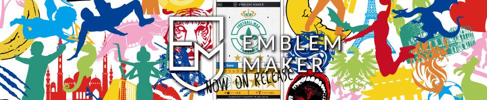 emblem maker