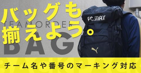 bag,backpack,バッグ,バックパック