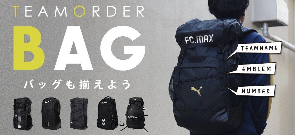 bag backpack バッグ バックパック
