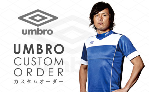 umbro CUSTOMORDER