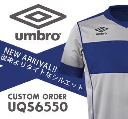 アンブロ UQS6550 ゲームシャツ