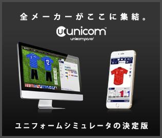 フットボールマックス オリジナルユニフォームシミュレータ ユニコンポーザー