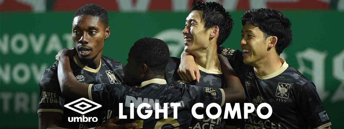 ライトコンポ Jクラブと同じデザイン ガンバ大阪 FC東京 Jリーグ Fリーグ