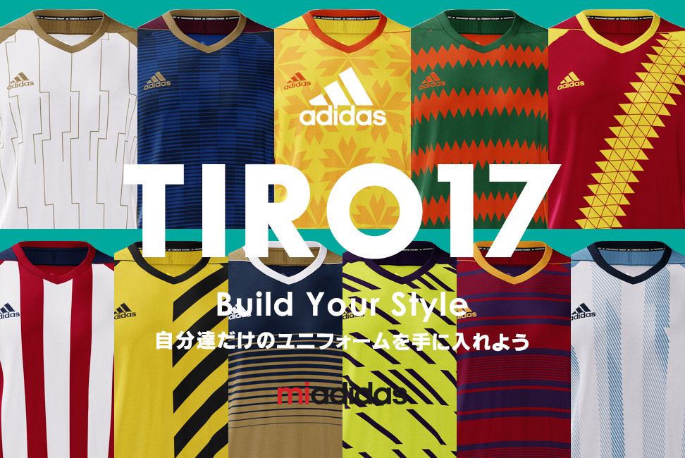 stripes TIRO17 adidas