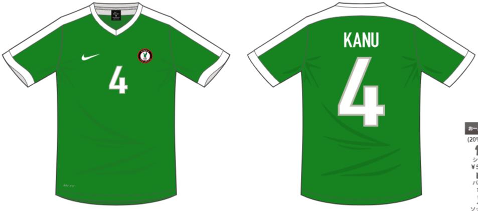 ナイジェリア98
