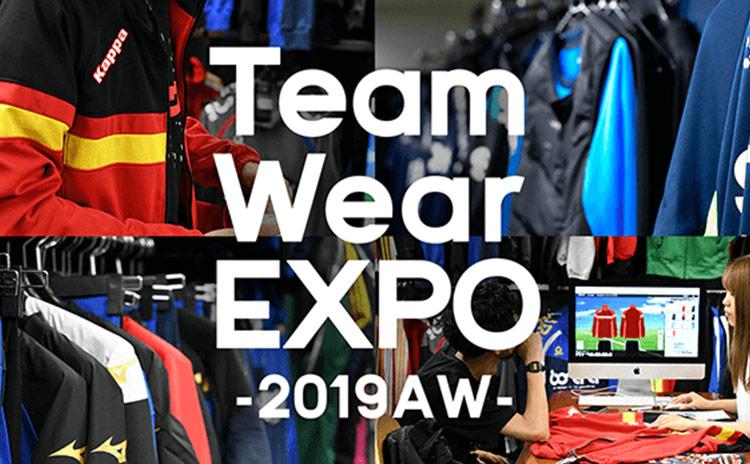 teamwear EXPO2019AW